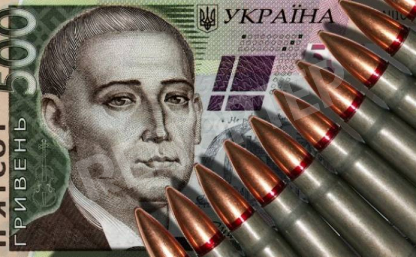 Сколько денег запорожцы отдали военным