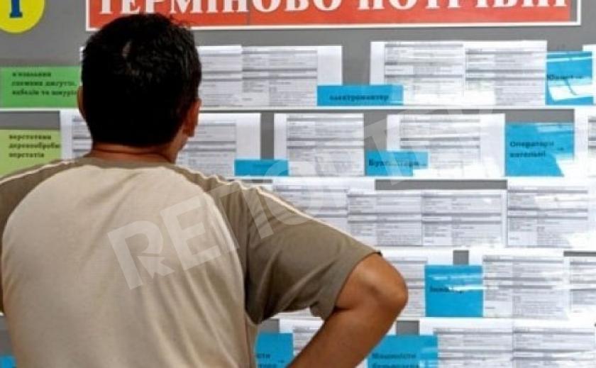 На одну вакансию претендуют 20 запорожских безработных