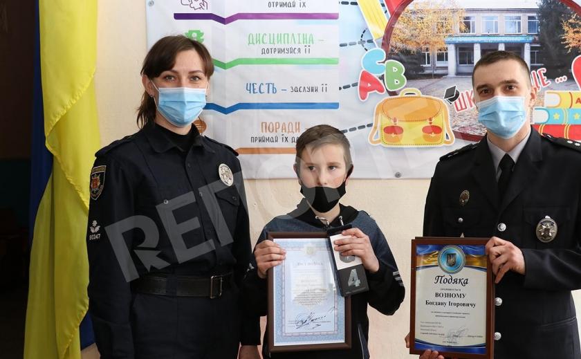 Запорожская полиция раскрыла подростка-свидетеля убийства