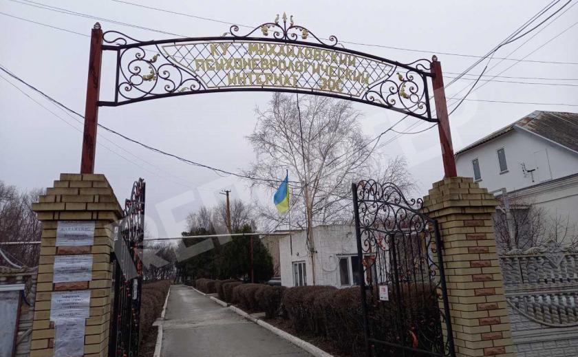 Просто жесть! Запорожский псих-интернат превратили в гетто для инвалидов