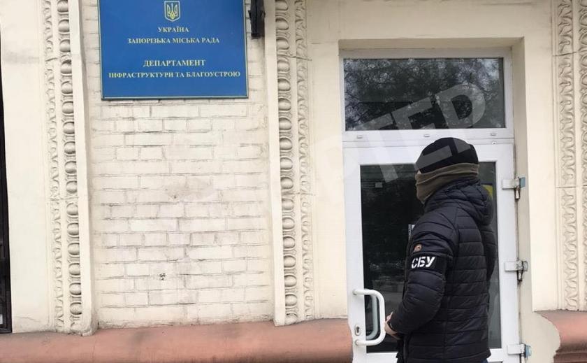 Руководство запорожской мэрии похитило 1,6 миллиона гривен