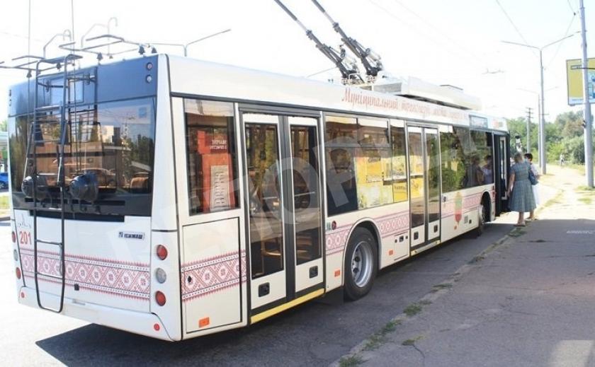 Запорожские троллейбусы изменят маршруты