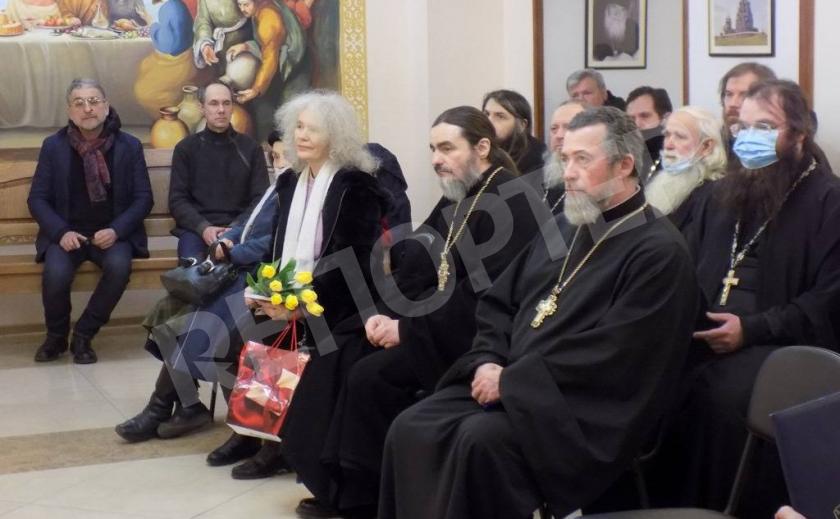 Лука читает Лину. Запорожская епархия отметила день писателя