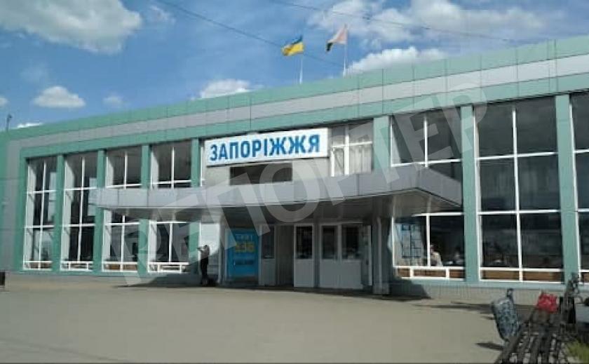 COVIDный «игнор»! На запорожском автовокзале продолжают пренебрегать карантином
