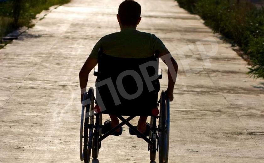 Чиновники перекрыли запорожским инвалидам доступ к услугам