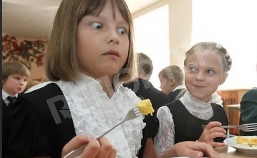 В запорожских школах кормят с нарушениями
