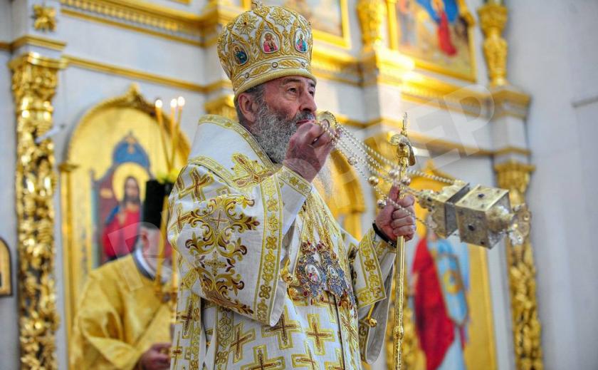 Митрополит Онуфрий посетил Запорожье