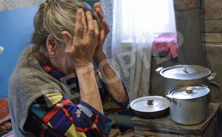 Запорожским пенсионерам измерили давление за 50 тысяч гривен