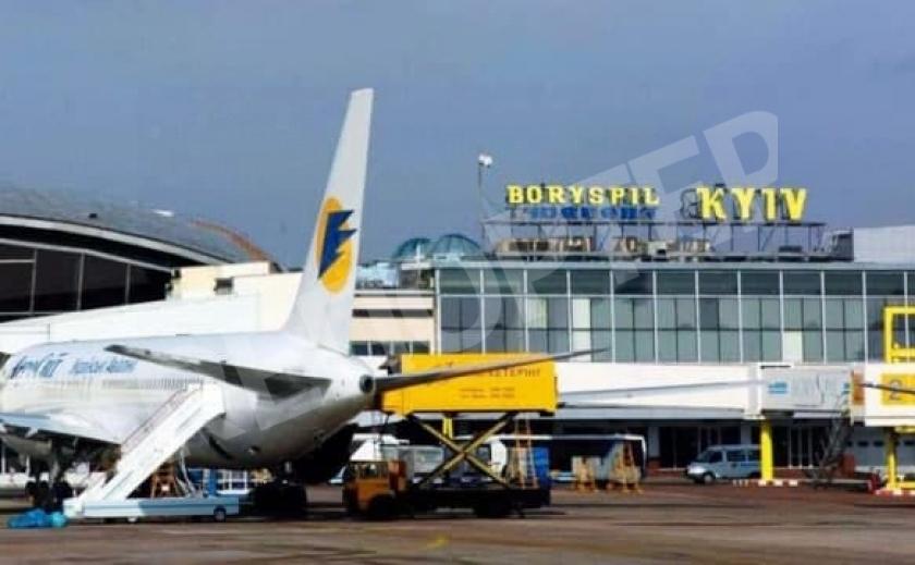 Директор аэропорта «Запорожье» возглавит аэропорт «Борисполь»