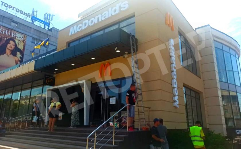 В Запорожье открыли 3-й MacDonalds: обслуживает робот