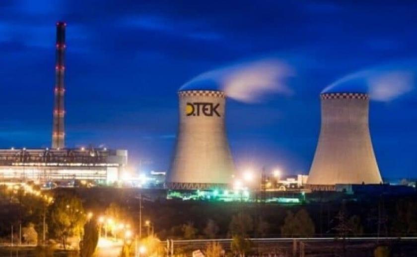 На Запорожской ТЭС произошла аварийная ситуация
