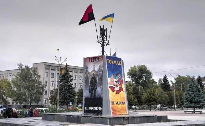 Токмак Запорожской области планирует развивать гастротуризм