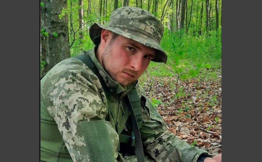 В зоне ООС погиб 31-летний разведчик Денис Герман из Запорожья