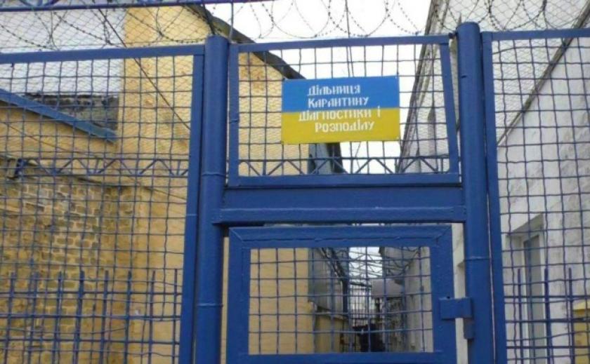 Офис Генпрокурора требует лечить осужденных в Бердянске вовремя