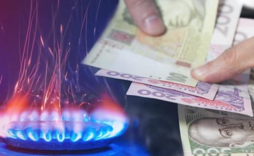 Прокуратура подала в суд на поставщика газа, обокравшего Бердянский гериатрический пансионат на 300 тыс. грн.