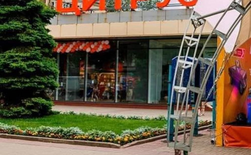 «Цитрус» заплатит 170 тыс. грн. штрафа за недопуск проверяющих Госпотребслужбы в Запорожской области