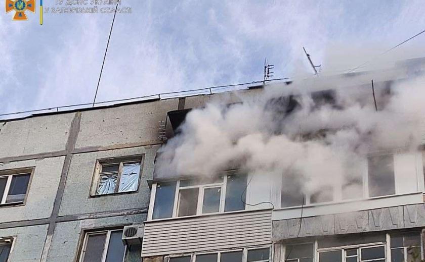 Срочная эвакуация: в Запорожье произошел пожар в многоэтажке
