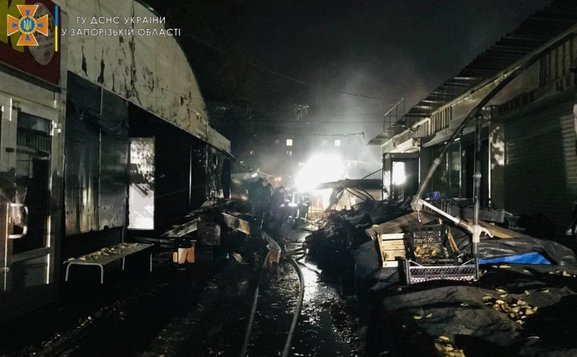 В Запорожье полыхал Крытый рынок: полиция открыла уголовное производство