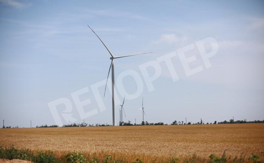 На Запорожье будет самая крупная украинская ветряная электростанция