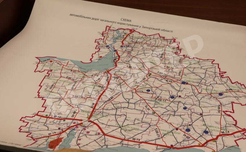 Запорожским дорогам прописали диету
