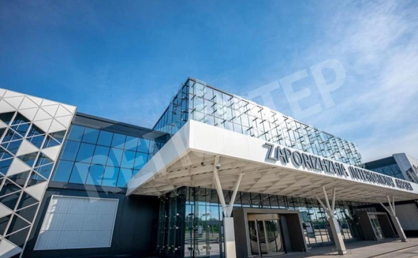 В Запорожском аэропорту новый залет