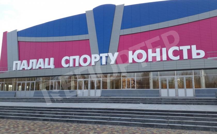 Запорожские спортсмены желают познакомиться