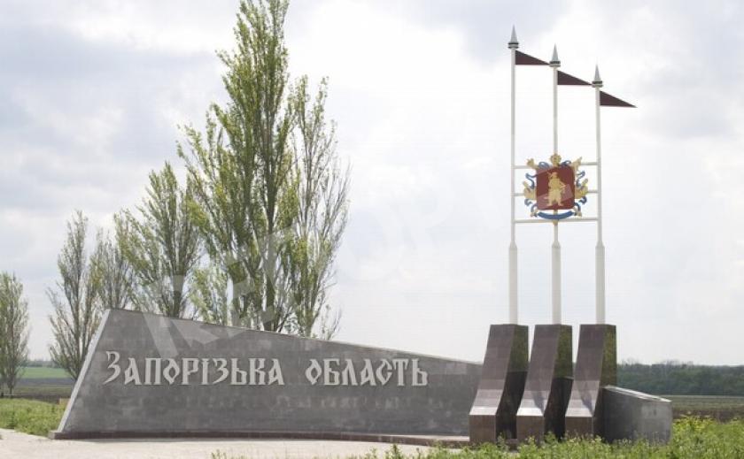 Запорожская область перешла в желто-оранжевую зону